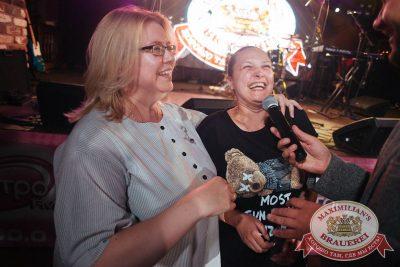 Вечеринка «Ретро FM», 20 июля 2018 - Ресторан «Максимилианс» Екатеринбург - 48