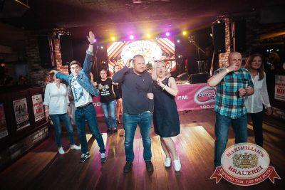 Вечеринка «Ретро FM», 20 июля 2018 - Ресторан «Максимилианс» Екатеринбург - 49