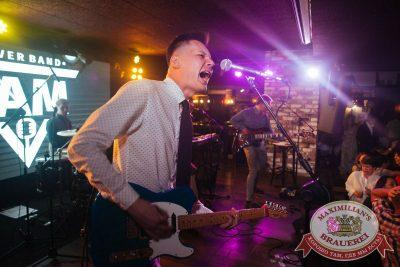 Вечеринка «Ретро FM», 20 июля 2018 - Ресторан «Максимилианс» Екатеринбург - 52