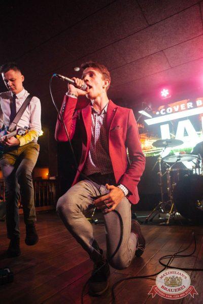 Вечеринка «Ретро FM», 20 июля 2018 - Ресторан «Максимилианс» Екатеринбург - 53