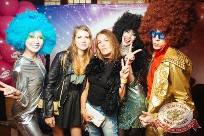 Вечеринка «Ретро FM», 20 июля 2018 - Ресторан «Максимилианс» Екатеринбург - 6