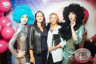 Вечеринка «Ретро FM», 20 июля 2018 - Ресторан «Максимилианс» Екатеринбург - 8