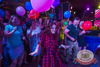 День именинника, 28 июля 2018 - Ресторан «Максимилианс» Екатеринбург - 38