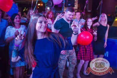 День именинника, 28 июля 2018 - Ресторан «Максимилианс» Екатеринбург - 39
