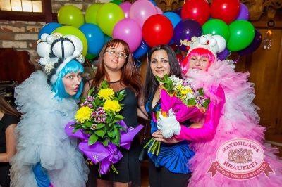 День именинника, 28 июля 2018 - Ресторан «Максимилианс» Екатеринбург - 4