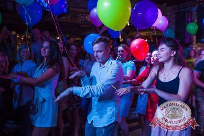 День именинника, 28 июля 2018 - Ресторан «Максимилианс» Екатеринбург - 40