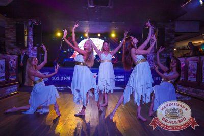 День именинника, 28 июля 2018 - Ресторан «Максимилианс» Екатеринбург - 53