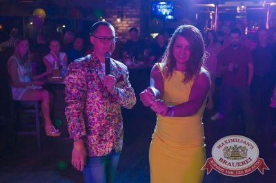День именинника, 28 июля 2018 - Ресторан «Максимилианс» Екатеринбург - 57