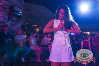 День именинника, 28 июля 2018 - Ресторан «Максимилианс» Екатеринбург - 60