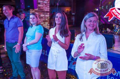 День именинника, 28 июля 2018 - Ресторан «Максимилианс» Екатеринбург - 69