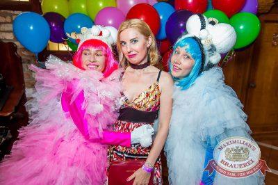 День именинника, 28 июля 2018 - Ресторан «Максимилианс» Екатеринбург - 9