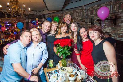 День именинника, 28 июля 2018 - Ресторан «Максимилианс» Екатеринбург - 92