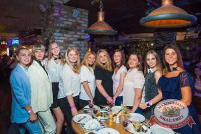 День именинника, 28 июля 2018 - Ресторан «Максимилианс» Екатеринбург - 93