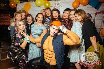 День строителя, 10 августа 2018 - Ресторан «Максимилианс» Екатеринбург - 1