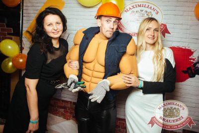 День строителя, 10 августа 2018 - Ресторан «Максимилианс» Екатеринбург - 10
