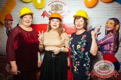 День строителя, 10 августа 2018 - Ресторан «Максимилианс» Екатеринбург - 12