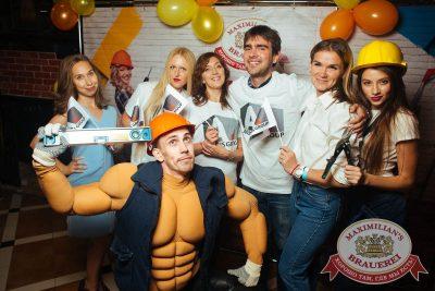 День строителя, 10 августа 2018 - Ресторан «Максимилианс» Екатеринбург - 13