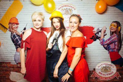 День строителя, 10 августа 2018 - Ресторан «Максимилианс» Екатеринбург - 15