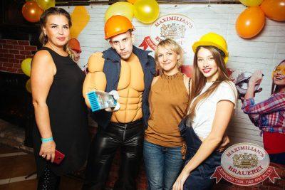 День строителя, 10 августа 2018 - Ресторан «Максимилианс» Екатеринбург - 16