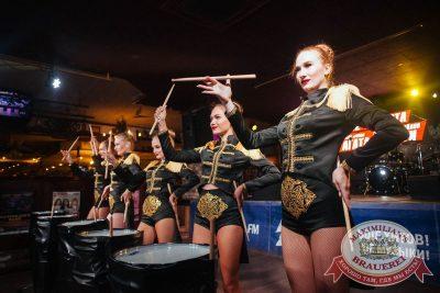 День строителя, 10 августа 2018 - Ресторан «Максимилианс» Екатеринбург - 18
