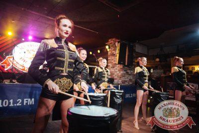 День строителя, 10 августа 2018 - Ресторан «Максимилианс» Екатеринбург - 19