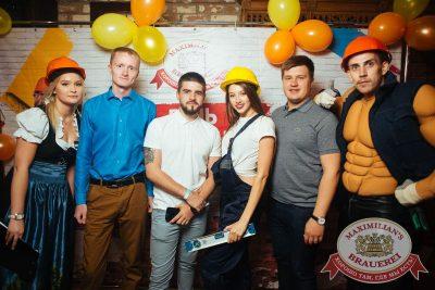 День строителя, 10 августа 2018 - Ресторан «Максимилианс» Екатеринбург - 2