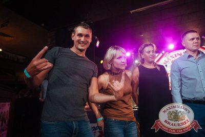 День строителя, 10 августа 2018 - Ресторан «Максимилианс» Екатеринбург - 31