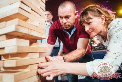 День строителя, 10 августа 2018 - Ресторан «Максимилианс» Екатеринбург - 37