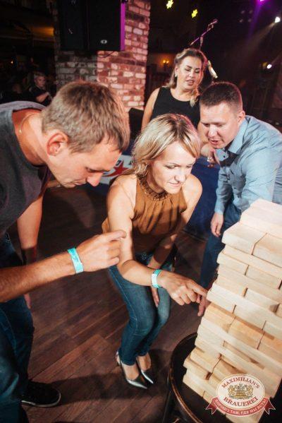 День строителя, 10 августа 2018 - Ресторан «Максимилианс» Екатеринбург - 39