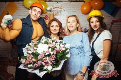 День строителя, 10 августа 2018 - Ресторан «Максимилианс» Екатеринбург - 4