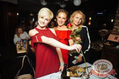 День строителя, 10 августа 2018 - Ресторан «Максимилианс» Екатеринбург - 45