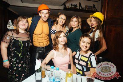 День строителя, 10 августа 2018 - Ресторан «Максимилианс» Екатеринбург - 46