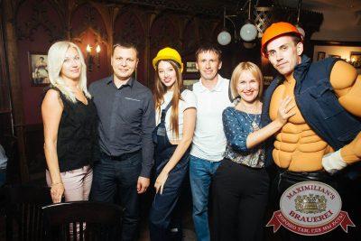 День строителя, 10 августа 2018 - Ресторан «Максимилианс» Екатеринбург - 47