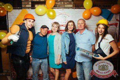 День строителя, 10 августа 2018 - Ресторан «Максимилианс» Екатеринбург - 6