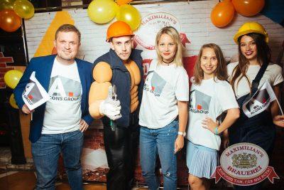 День строителя, 10 августа 2018 - Ресторан «Максимилианс» Екатеринбург - 8