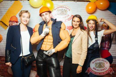 День строителя, 10 августа 2018 - Ресторан «Максимилианс» Екатеринбург - 9