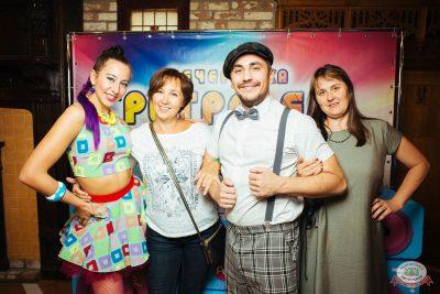 Вечеринка «Ретро FM», 17 августа 2018 - Ресторан «Максимилианс» Екатеринбург - 10