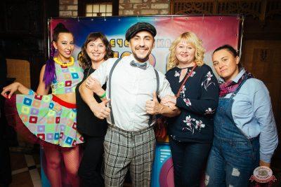 Вечеринка «Ретро FM», 17 августа 2018 - Ресторан «Максимилианс» Екатеринбург - 11