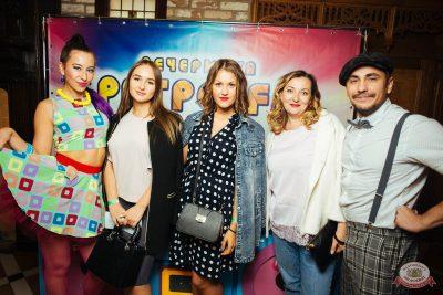 Вечеринка «Ретро FM», 17 августа 2018 - Ресторан «Максимилианс» Екатеринбург - 12