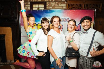 Вечеринка «Ретро FM», 17 августа 2018 - Ресторан «Максимилианс» Екатеринбург - 13