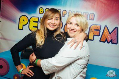Вечеринка «Ретро FM», 17 августа 2018 - Ресторан «Максимилианс» Екатеринбург - 14