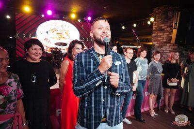 Вечеринка «Ретро FM», 17 августа 2018 - Ресторан «Максимилианс» Екатеринбург - 16