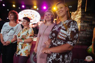 Вечеринка «Ретро FM», 17 августа 2018 - Ресторан «Максимилианс» Екатеринбург - 18