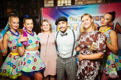 Вечеринка «Ретро FM», 17 августа 2018 - Ресторан «Максимилианс» Екатеринбург - 2