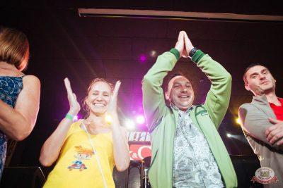 Вечеринка «Ретро FM», 17 августа 2018 - Ресторан «Максимилианс» Екатеринбург - 20