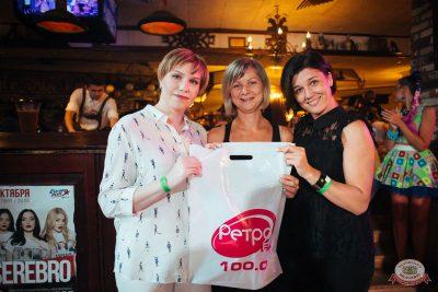 Вечеринка «Ретро FM», 17 августа 2018 - Ресторан «Максимилианс» Екатеринбург - 23