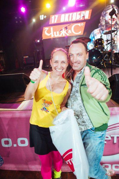 Вечеринка «Ретро FM», 17 августа 2018 - Ресторан «Максимилианс» Екатеринбург - 25