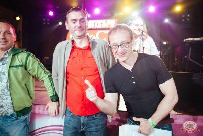 Вечеринка «Ретро FM», 17 августа 2018 - Ресторан «Максимилианс» Екатеринбург - 26