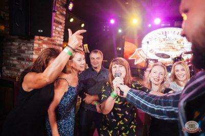 Вечеринка «Ретро FM», 17 августа 2018 - Ресторан «Максимилианс» Екатеринбург - 29