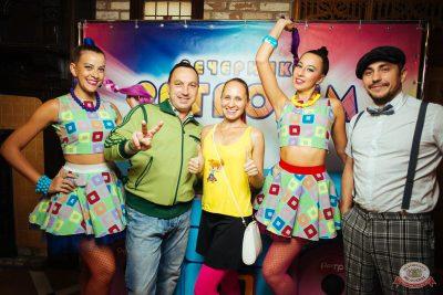 Вечеринка «Ретро FM», 17 августа 2018 - Ресторан «Максимилианс» Екатеринбург - 3